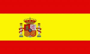 Spain Large Country Flag - 3' x 2'.